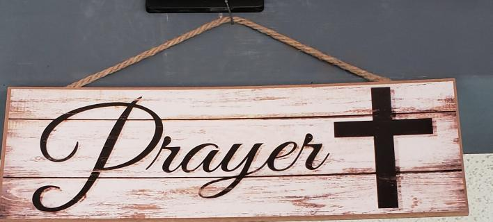 Prayer Wooden Plaque